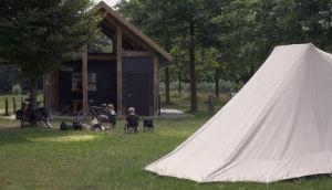 Rust, natuur en eenvoud: dat vindt u op het natuurkampeerterrein van Landgoed de Hoevens.