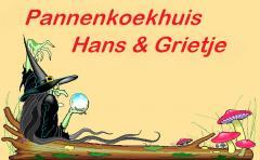 Hans en Grietje is zeer kindvriendelijk met de kinderhoek inclusief springkussen, en diverse soorten speelgoed.